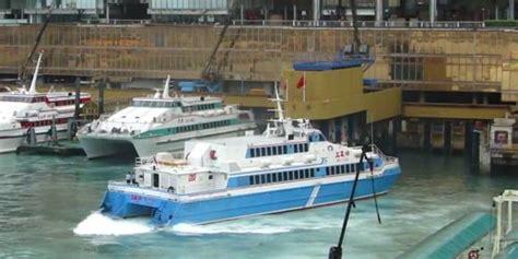Ferry Zhuhai To Hong Kong by Hongkong To Zhuhai Ferry Ticket Booking