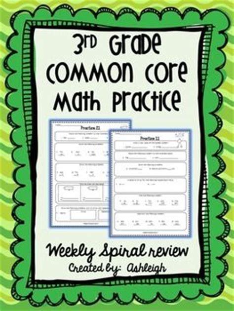 basic math skills assessment worksheet free math