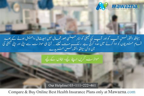 Choose the most suitable health insurance plan solution with amazing benefits. Compare & Buy best Family Health Insurance plans offered ...