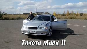 Testdrive Toyota Mark Ii X100  1997