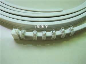 curtain rod curtain bead curtain curved track nano curved