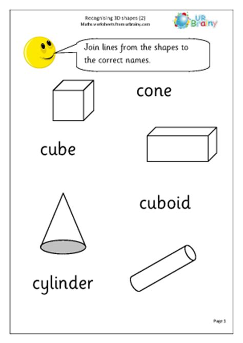 recognising 3d shape 2 geometry shape maths worksheets for year 1 age 5 6