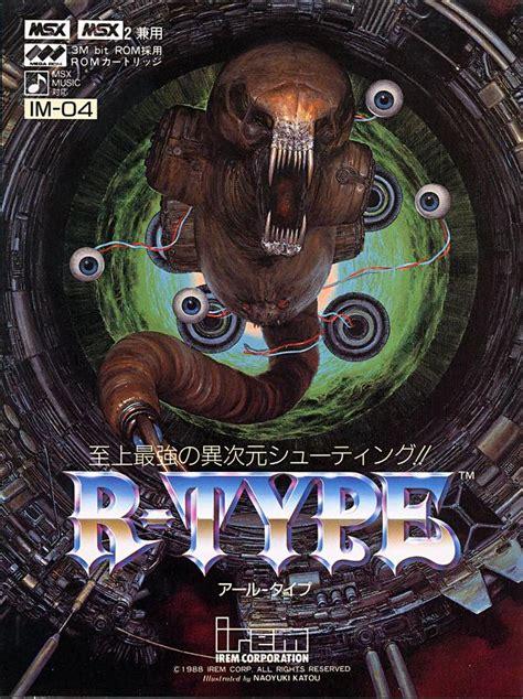 R Type R Type Wiki Fandom Powered By Wikia