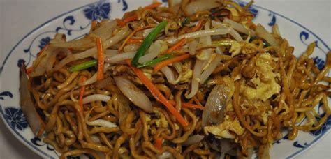 la cuisine vietnamienne nouilles maison sautée aux légumes 7 20 mille