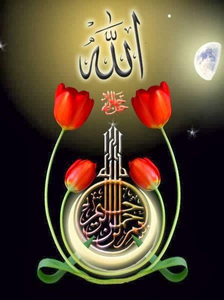 islamic wallpapers  mobile   neha sharma
