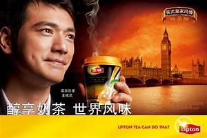 Food & Drink | Ads of China // 中国广告