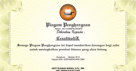 armh contoh design piagam sertifikat