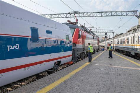 ЖД билеты онлайн 🚂 купить билет на поезд на официальном сайте