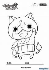 Coloring Kai Yo Pages Yokai Anime Panda Printable Gonintendo Youkai Splatoon Manga Colouring Dessin Birthday Mario Galaxy Imprimer Getcolorings Games sketch template