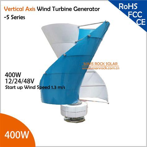 Купить ветрогенератор оптом из китая. товары напрямую с заводапроизводителя в китае..