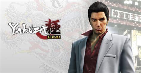 yakuza kiwami official website