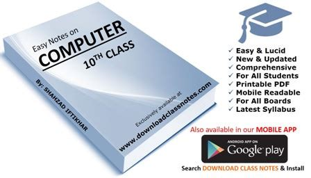computer science notes  class   fbise islamabad