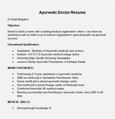 Doctor Resume Format by Templatez234 Free Best Templates And Forms