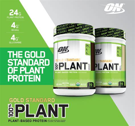 GOLD STANDARD 100% PLANT 1.6LBS – Iron Man Supplements Ghana