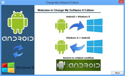 Change My Software 7 & 8 Edition Free Download