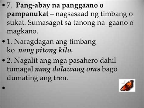 Pang Abay Vi