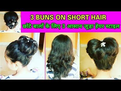 easy bun hairstyles juda kaise banayehairstyles