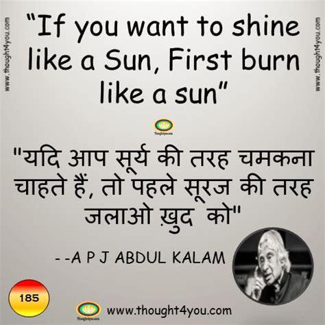 quote   day  hindi english  april