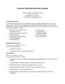 resume skills and qualifications update 1267 qualifications summary resume exles 31