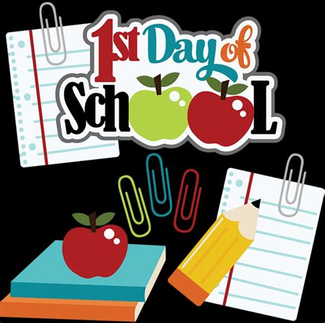 Last Day Of School Clipart Clipart Last Day Of School Clipground