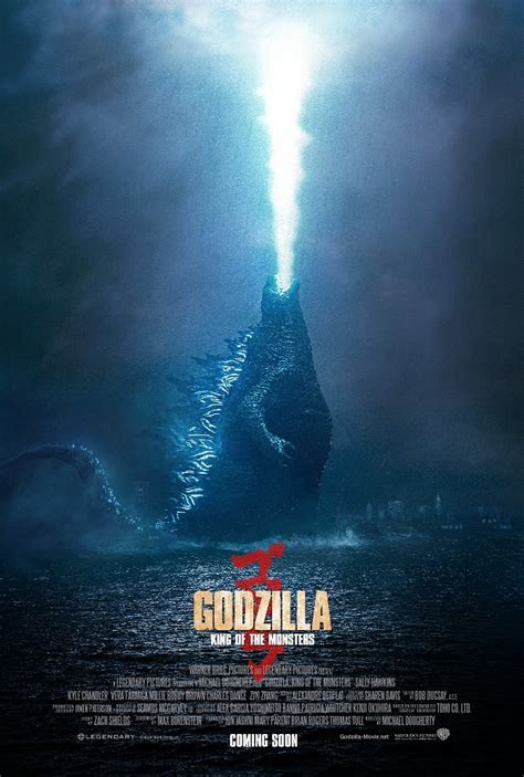 Godzilla: King of the Monsters (2019) (May 31st, 2019