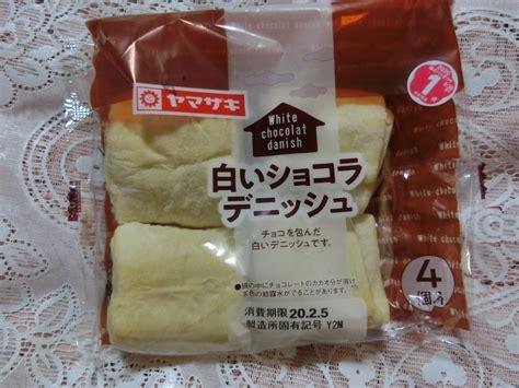 山崎 パン 種類