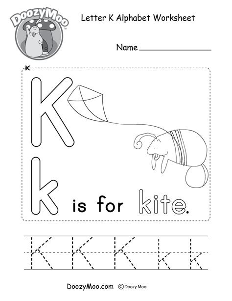 doozy moo s alphabet song free printable worksheets