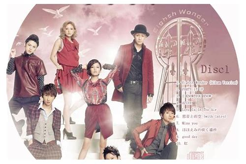 aaa tour 2013 eighth wonder dvd download
