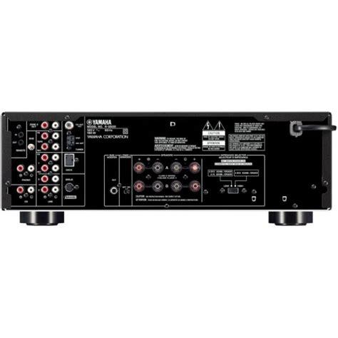 Yamaha R S500 Stereo Receiver Newaudiounited