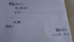 How To Write A Formal Letter Of Recommendation What Is The Format For Chinese Letters Quora