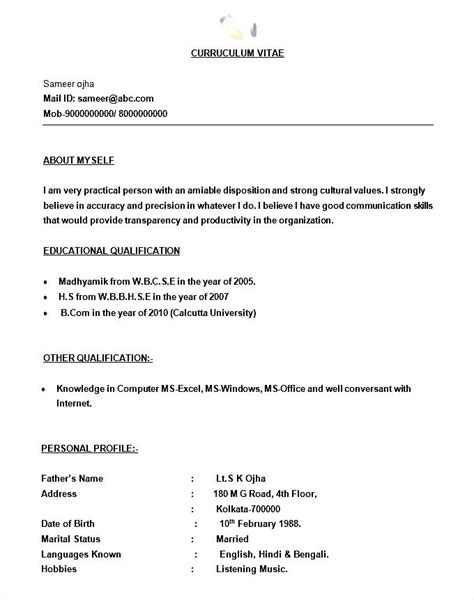 simple bpo call centre resume template free sles