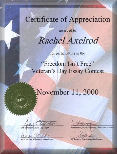 veteran certificate  appreciation printable related pictures award  award certificate
