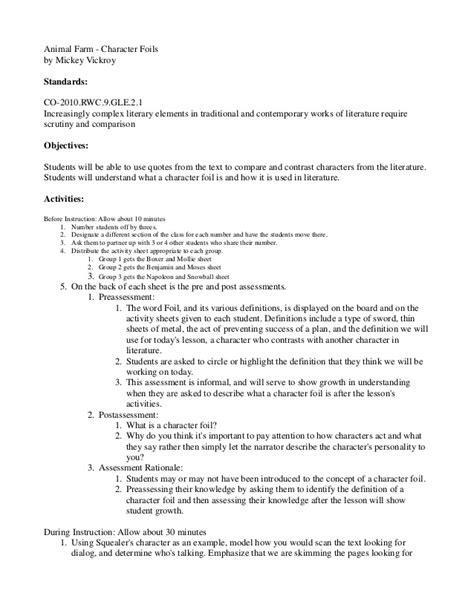 animal farm character foil lesson plan 122 | animal farm character foil lesson plan 1 638