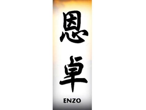 enzo chinese names classic tattoo design tattoo