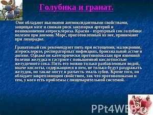 Геморрой домодедовская