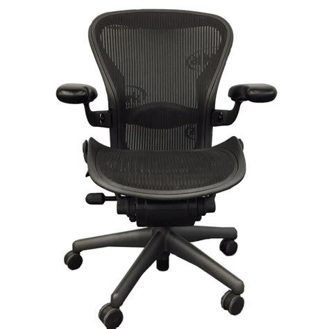 aeron chair used chicago 100 used aeron chair toronto classic aeron chair by