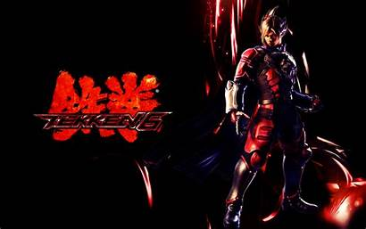 Tekken Fight Wallpapers Duel Downloads Walldiskpaper Zone
