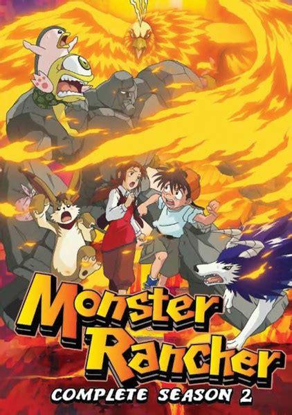 monster rancher season  dvd