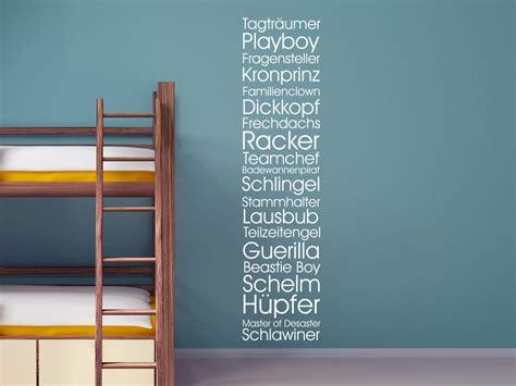Wandtattoo Für Kinderzimmer Junge by Wandtattoo Kosenamen Jungs Wandtattoo Kinderzimmer