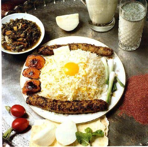 persian recipe rf online guide