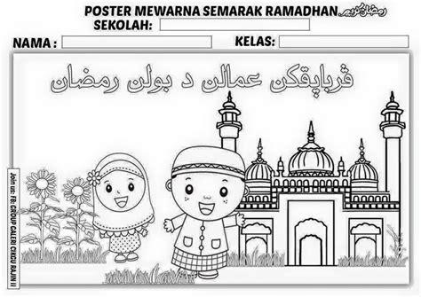 Artikel ini membahas tentang contoh contoh poster menarik denga ide kreatif dan cemerlang. Contoh Poster Ramadhan Mudah