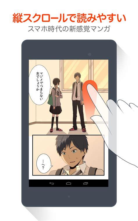 【free Manga】comico App Ranking And Store Data  App Annie