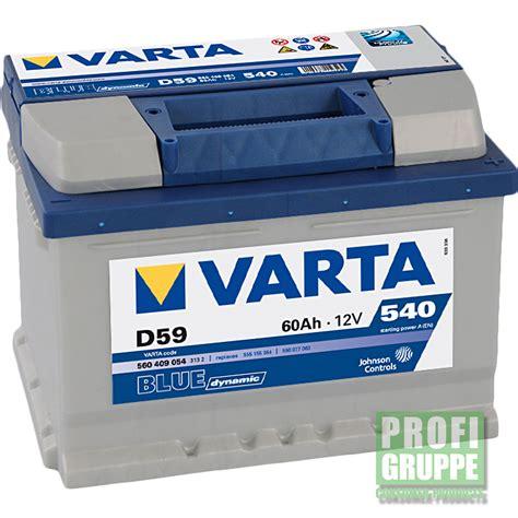 opel astra batterie opel astra h varta autobatterie batterie blue dynamic ebay