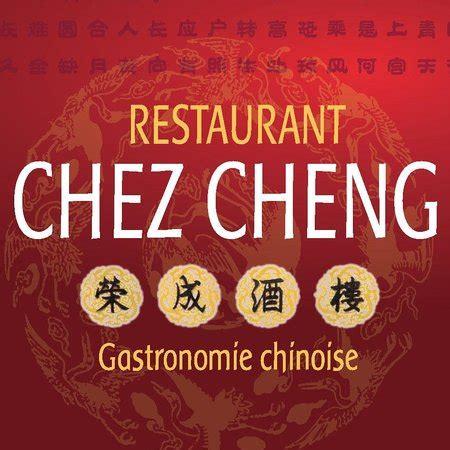 Carte Restaurant Chinois Antoing by Tr 232 S Bon Restaurant Chinois Avis De Voyageurs Sur Chez