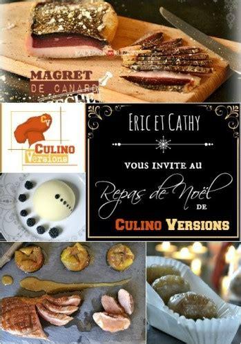 cuisine noel 2014 culino noel 2014 la cuisine de jackie