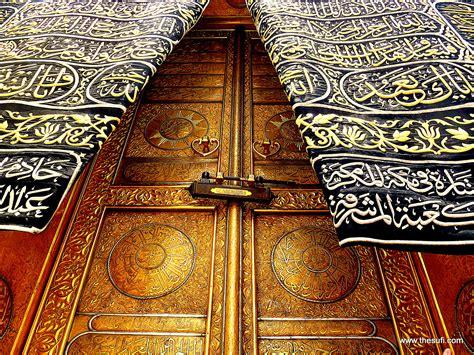 door  kaaba masjid  haraam makkah thesuficom