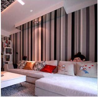 papel de parede plain stripe cream grey black white dark