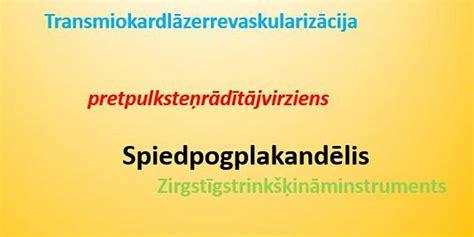 Garākie vārdi latviešu valodā - Spoki