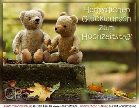Bis heute das süßeste paar! CoolPhotos.de - Herbstlichen Glückwunsch zum Hochzeitstag!