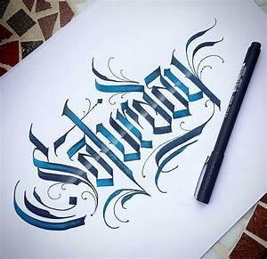 Saturday - Daniel Letterman   Calligraphy   Pinterest ...